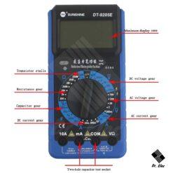 مولتی متر SUNSHINE DT-9205E